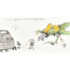 中国工艺美术家协会会员 砚飞《小院秋�m》gh04245