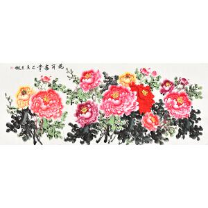 天津美院 王琳 小六尺花鸟画gh04684