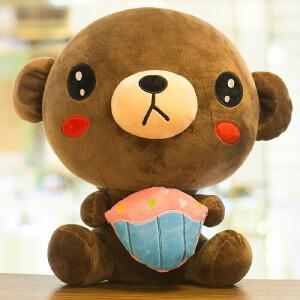 维莱 爱心表白布朗熊仔幸运熊毛绒玩具节日生日女朋友儿童礼物 蛋糕 30cm