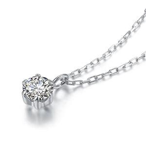 罗曼蒂珠宝白18K金钻石吊坠结婚项坠30分可裸钻定制钻石坠子需定制