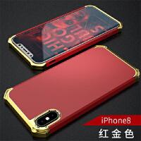 BaaN iPhoneX手机壳苹果X保护套防摔全包边防指纹电镀三段硬壳 红金色