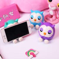 可爱猫头鹰创意手机支架储蓄罐生日礼物懒人床头支架