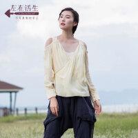 生活在左2019夏季新款女装桑蚕丝长袖绣花宽松纯色衬衣真丝短款女