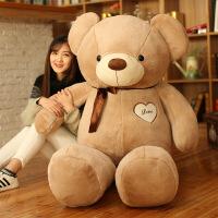 毛绒玩具丝带泰迪熊公仔抱抱熊布娃娃送女生生日圣诞节情人节恋人情侣新年六一儿童节男女朋友礼物