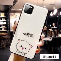 新款苹果11手机壳iPhone11卡通可爱11pro玻璃防摔11Promax潮牌女款个性创意11pr