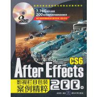 After Effects CS6影视栏目包装案例精粹200+(配光盘)