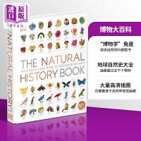 DK博物大百科 自然史�D解 英文原版 The Natural History Book 自然百科��� �M口�� �和��x物