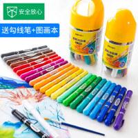 得力水溶性旋转画画彩笔24色可水洗儿童炫彩棒幼儿园宝宝彩色画笔套装12色美术绘画彩绘棒粉彩棒油画棒蜡笔