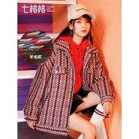 红色呢大衣女秋冬2018新款韩版小个子中长款加厚人字纹羊毛呢外套