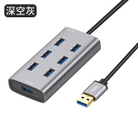 USB3.0高速分�器�Ч╇��源�P�本��Xusp多接口�U展多功能外接打印�CU�P拓展多合一HUB集�器 0.8m
