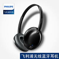 Philips/飞利浦 SHB4405无线蓝牙HIFI头戴式折叠音乐电脑耳机耳麦