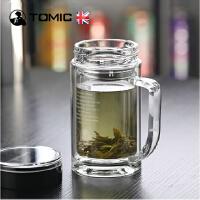 英国特美刻高端玻璃杯茶杯双层带盖透明带手柄玻璃水杯子花茶杯