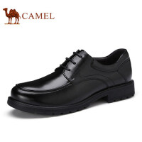 camel 骆驼男鞋 秋冬新品商务休闲低帮套脚鞋真皮圆头男士皮鞋