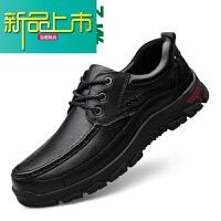 新品上市男鞋秋季厚底耐磨男士真皮防滑休闲皮鞋软底软皮爸爸鞋透气