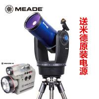 买一送三 米德天文望远镜ETX125 125/1900全自动寻星大口径马卡天文望远镜