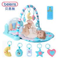 贝恩施 婴儿脚踏琴健身架 宝宝脚踏钢琴健身架宝宝游戏毯益智玩具