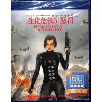 (新索)生化危机5:惩罚-蓝光影碟DVD
