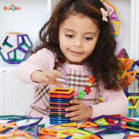96片 百变提拉磁力片积木益智儿童玩具构建片磁性积木