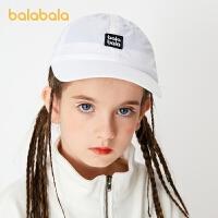 【1.27超品 2件6折:35.4】巴拉巴拉�和�帽子男童女童棒球帽�n版潮酷百搭遮�帽舒�m�r尚潮流
