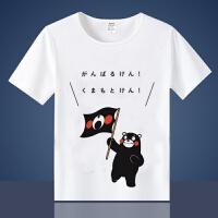 2018年新品熊本熊T恤短袖夏男女日系熊本县二次元动漫周边衣服可爱吉祥物女