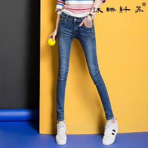 春季显瘦大码弹力牛仔裤女长裤紧身小脚铅笔裤子WM6103