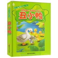 丑小鸭经典童话大拼图 幼儿趣味益智创意制作拼图儿童早教拼图书2-3-4-5-6-7-8岁幼儿早教启蒙益智小拼图游戏书手