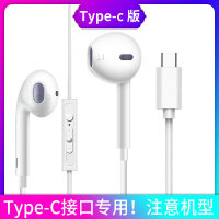 【新品上市】 vivo耳机X9 X20 X21 X7 X6plus y67线控耳塞手机通用原配s女 官方标配
