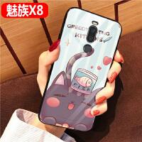魅族X8手机壳钢化玻璃魅蓝note8保护套软硅胶全包M872Q卡通创意MZ X8男女款魅