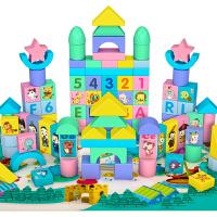 幼儿童积木玩具益智力1-2周岁宝宝男孩多功能木头拼装早教