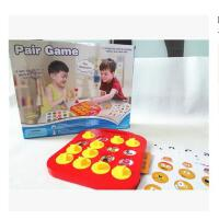 六一礼物聪明大脑 记忆力大开发专注力训练 智力开发 游戏棋 益智玩具教具