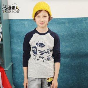 男童长袖T恤 儿童棉质休闲小熊打底衫中大童春秋装体恤童装