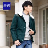 【2件1.5折】唐狮冬装新款男棉衣拼接翻毛领韩版冬季外套男装