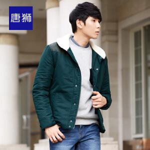 【2件3折价141元】唐狮冬装新款男棉衣拼接翻毛领韩版冬季外套男装