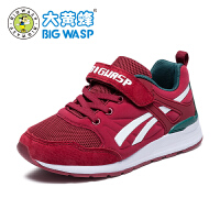 大黄蜂童鞋 男童运动鞋儿童鞋子男孩波鞋小学生跑步鞋耐磨中大童