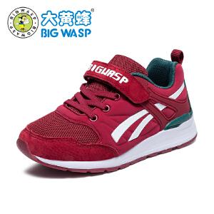 【每满100减50】大黄蜂童鞋 男童运动鞋儿童鞋子男孩波鞋小学生跑步鞋耐磨中大童