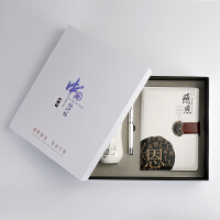 礼品套装记事本陶瓷杯子笔活动礼品实用公司送员工客户年会礼品奖品纪念礼物