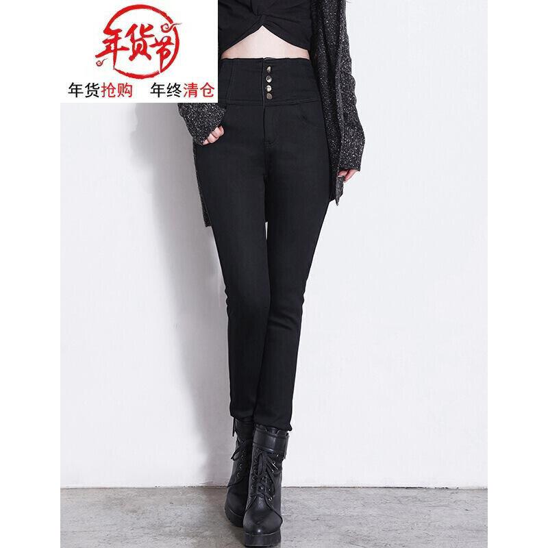 加绒高腰牛仔裤女冬季2018新款韩版紧身显瘦小脚裤加厚带绒长裤女   本产品为促销产品,限购一件,未经过客服同意,私自大量下单的一律不发货,并且不作为