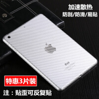 ipad air2水凝膜mini5磨砂后膜2019新款迷你5苹果2017平板mini2/3/4贴膜p ipad 201