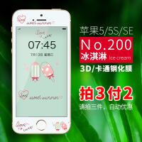 iphone5S�化膜���O果5s手�C全屏�N膜女款�O果5��防爆玻璃膜