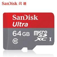 闪迪64g内存卡 64g高速存储micro sd卡 64g手机内存卡 64gtf卡
