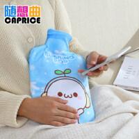 热水袋灌水暖水袋暖手宝暖宝宝暖手袋注水装水可爱迷你小号女可爱
