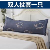 双人枕套纯棉1.21.5米1.8加长款枕头枕芯保护套子冬天情侣婚庆 海洋_ 双人枕套一只