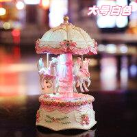 【好货优选】旋转木马带灯发光音乐盒八音盒摆件创意生日礼物送儿童女生闺蜜 大号