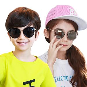 【2件8.5折后到手价:37.4元】KK树2017年新款儿童太阳镜宝宝眼镜可爱女童墨镜男童遮阳镜潮