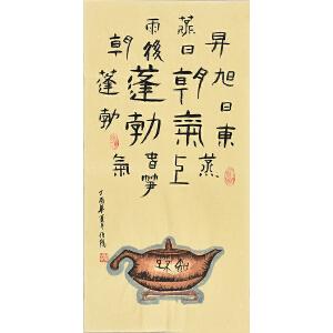 当代著名画家王伯阳69 X 34CM花鸟画gh05941