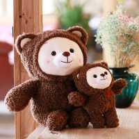 动画片彩虹宝宝心宝泰迪熊小熊毛绒玩具女生可爱小号公仔床上玩偶