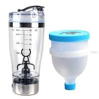 蛋白粉摇摇杯康宝莱奶昔杯健身运动水杯usb充电全自动电动搅拌杯 +粉盒