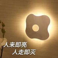 壁灯 四叶草人体感应LED护眼小夜灯充电宿舍卧室床头自动智能调光光控声控壁灯 创意灯具