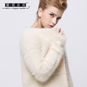 灏领衣尚冬季仿貂绒中长外套女貂毛大衣加绒加厚皮草保暖开衫特惠