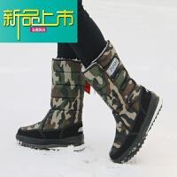 新品上市东北冬季男靴中筒加厚绒雪地靴男女加厚绒毛棉靴防滑雪地鞋大码鞋 军迷彩 三粘迷彩